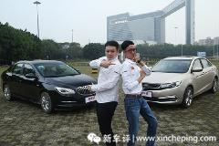 新车评Let's购:帝豪GL对比英朗,合资、自主A级车选择?