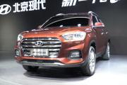 2017上海车展新车视频:北京现代全新ix35
