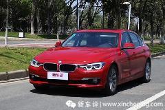 新车评网试驾宝马318Li:有钱MM,318Li换你的GK5如何?