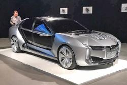 续航超500km 观致Model K-EV概念车亮相