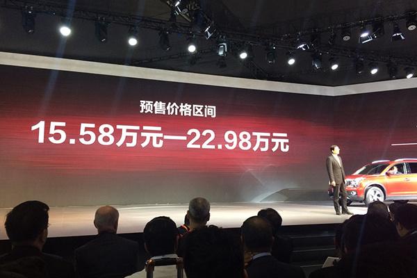 上海车展:传祺GS7预售15.58万元起