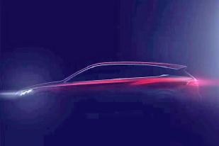 4月17日正式发布 比亚迪新车型预告图