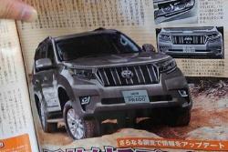 将于7月发布 新款丰田普拉多造型泄露
