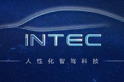 吉利发布INTEC技术品牌,这个夜晚会成为4.0时代的发轫吗