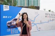 瑞风S7征越滇藏之旅(一)就在启程的时刻