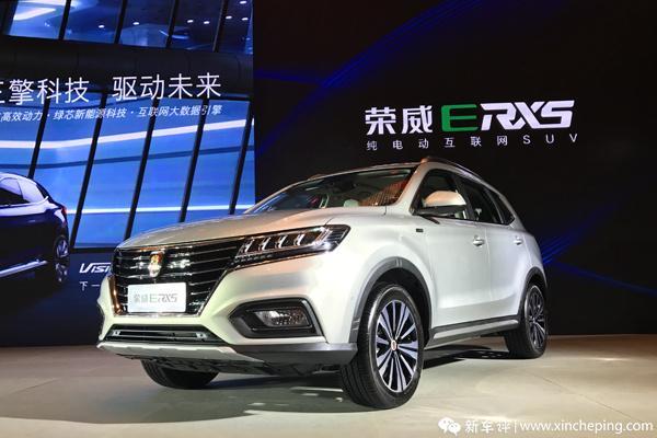 荣威ERX5上市,售价区间27.18-29.68万元