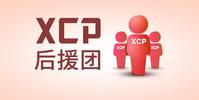 XCP后援團