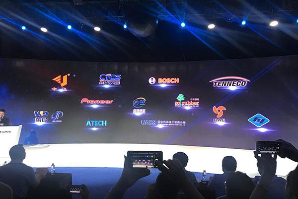 产品将以SUV为主,君马品牌正式发布