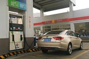 帝豪GL长测油耗总结:记录20箱油的数据来了!