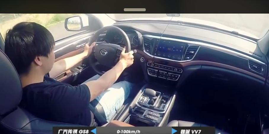 同样的VV7,看某家如何测出比38领先5米多的刹车成绩