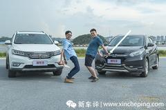 新车评let's购:本田缤智VS荣威RX5,合资与自主的较量