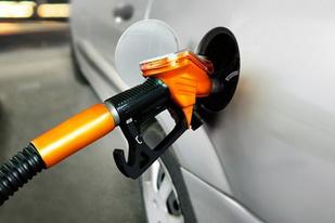 或小幅上涨 油价调整窗口7月21日开启
