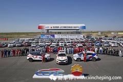 一场比赛180个冠军 CCPC中国量产车性能大赛