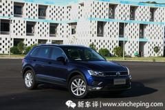 这个德味才够正 体验进口Tiguan 1.4T车型