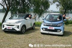 新车评let's购:众泰E200 VS奇瑞eQ1,A00级电动车好用吗?