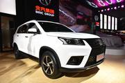 北汽幻速S7成都车展首发亮相 将于第四季度上市