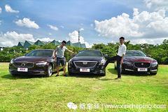 新车评let's购:凯迪拉克CT6、沃尔沃S90L、捷豹XFL横评