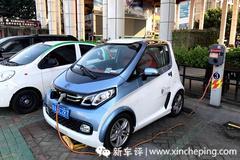 两次的租车经历告诉我,这些电动车在广州真的好难过