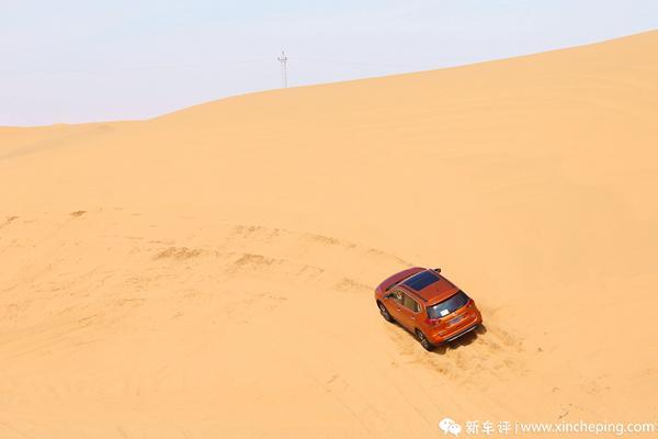 征服心中的未知 日产新奇骏穿越沙漠无人区之旅