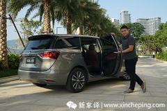 别克GL6试驾视频:中国MPV老大出手,做同级空间最好
