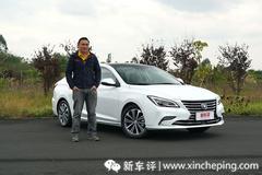 新车评网试驾长安睿骋CC视频:抛开争议,实力如何?