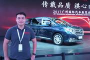 2017广州车展新车快评:传祺GM8