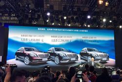 广州车展:三款顶级奔驰新S级上市