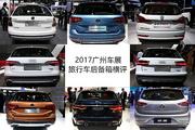 谁最能装?广州澳门皇冠娱乐平台旅行车后备厢横评