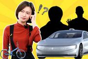 乱弹不乱谈:阿miu揭秘2017汽车圈未解之谜