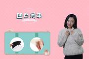 """凹凸优乐娱乐平台 :拯救处女座、超级洁癖者的""""神器""""!"""