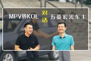 五菱宏光车主细说宏光S3的升级之路