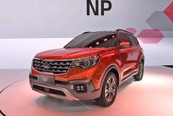 主打入门紧凑型SUV市场 起亚NP定名智跑