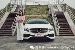 奔驰CLA原创车评:靖怡拿到了dream car的一天