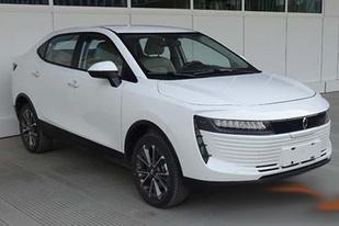 纯电动跨界SUV 长城欧拉iQ5内饰曝光