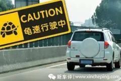 【话题】中国女司机在英国高速开慢车被拘后判无罪?