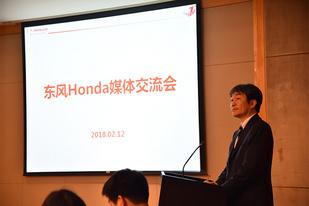 2月底起召回 东风本田发布机油问题对策