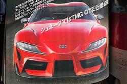 吸取F1设计 丰田新一代Supra造型曝光