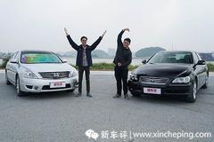 新车评Let's购:十万买大V6,天籁锐志春节开谁回家?