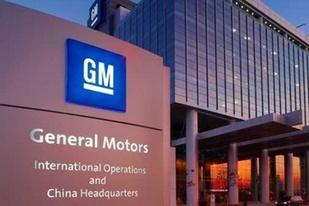 凯迪拉克同比劲增87%,通用汽车2月在华销量出炉