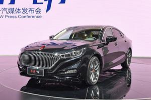 北京车展上市 红旗H5预售16-20万元