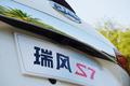 88298-江淮瑞风S7运动版