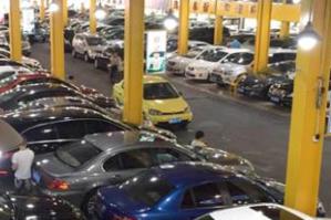 对于最新的二手车取消异地限制迁移的政策大家怎么看,会对二手车的价格、销量产生影响吗?