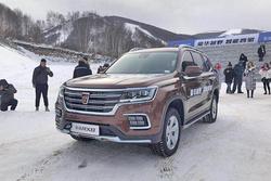 22.38-25.88万,荣威RX8公布两款车型预售价