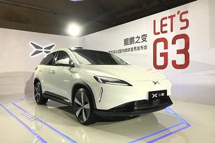 2018年底正式交付,小鹏G3补贴前预售20-28万元