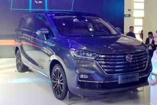 北京车展:进一步丰富产品线,汉腾旗下首款MPV亮相