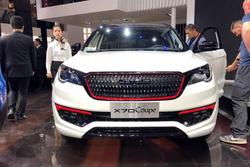 北京车展:主打运动风格,捷途X70 Coupe正式发布