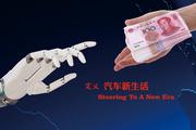 钱包:北京车展这些新车,我已经帮你下好订金了