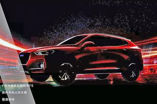 北京车展首发 长城哈弗F5预告图发布