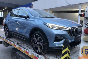 北京车展探馆:红旗E-HS3概念车