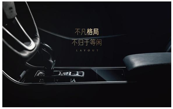 品质典范 新一代长安CS75内饰堪比宝马-车神网